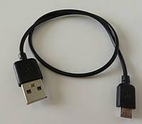 USB Micro-USB кабель черный