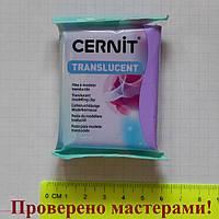 """Полимерная глина """"CERNIT"""" 56 гр, ФИОЛЕТОВЫЙ"""