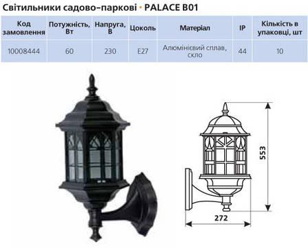 Садово-парковый светильник DeLux PALACE E01, фото 2