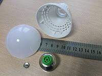 Корпус лампы 6см Е27
