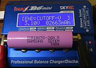 Аккумулятор li ion Samsung ICR18650 2600mAh