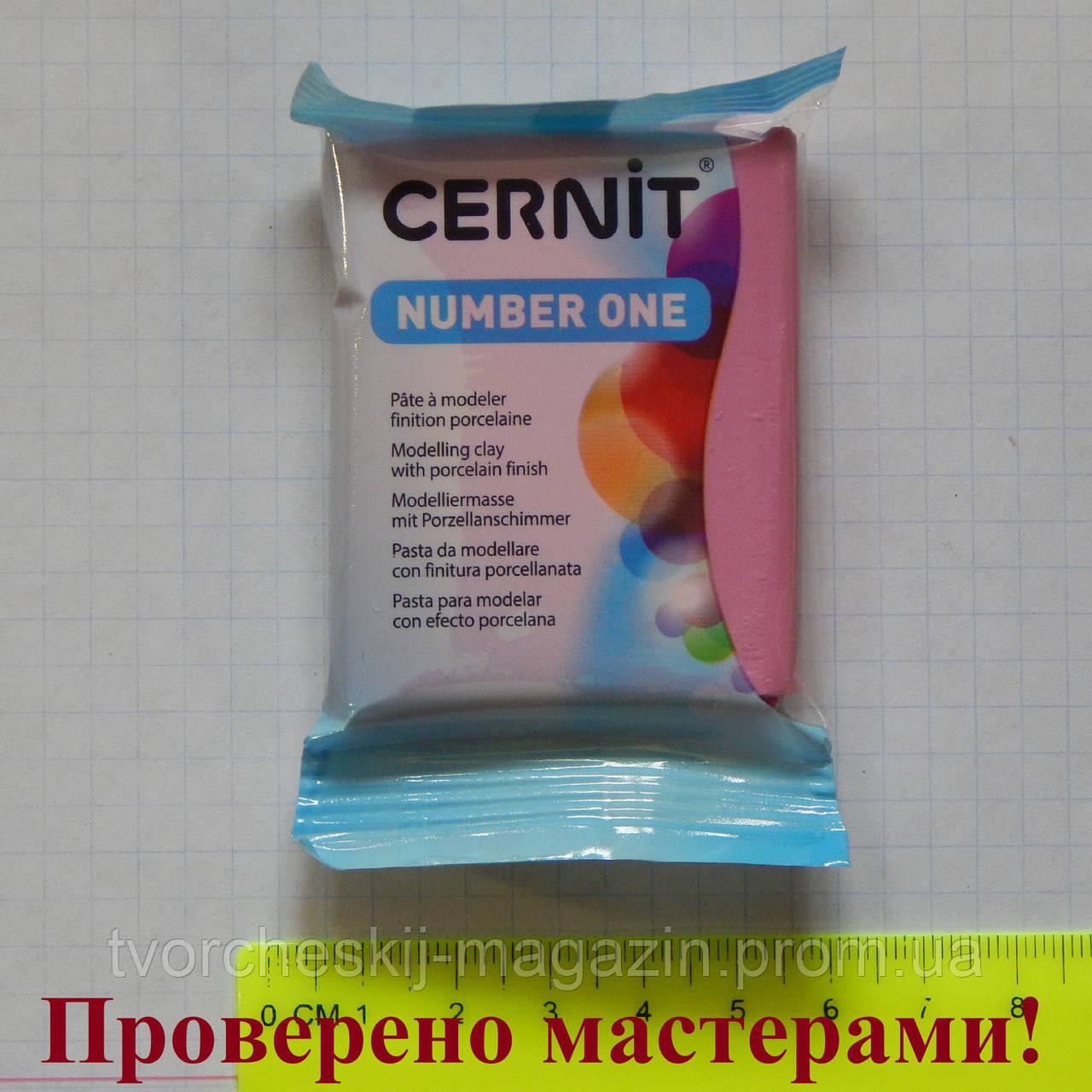 "Полимерная глина ""CERNIT"" 56 гр, ФУКСИЯ"
