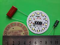. светодиодная матрица smd 2835 220 в 3 вт 6000к