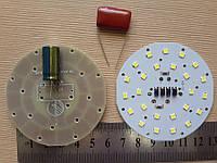 . светодиодная матрица smd 2835 220 в 7 вт 6000к