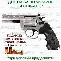 Револьвер me-38 magnum 4r никель, фото 1