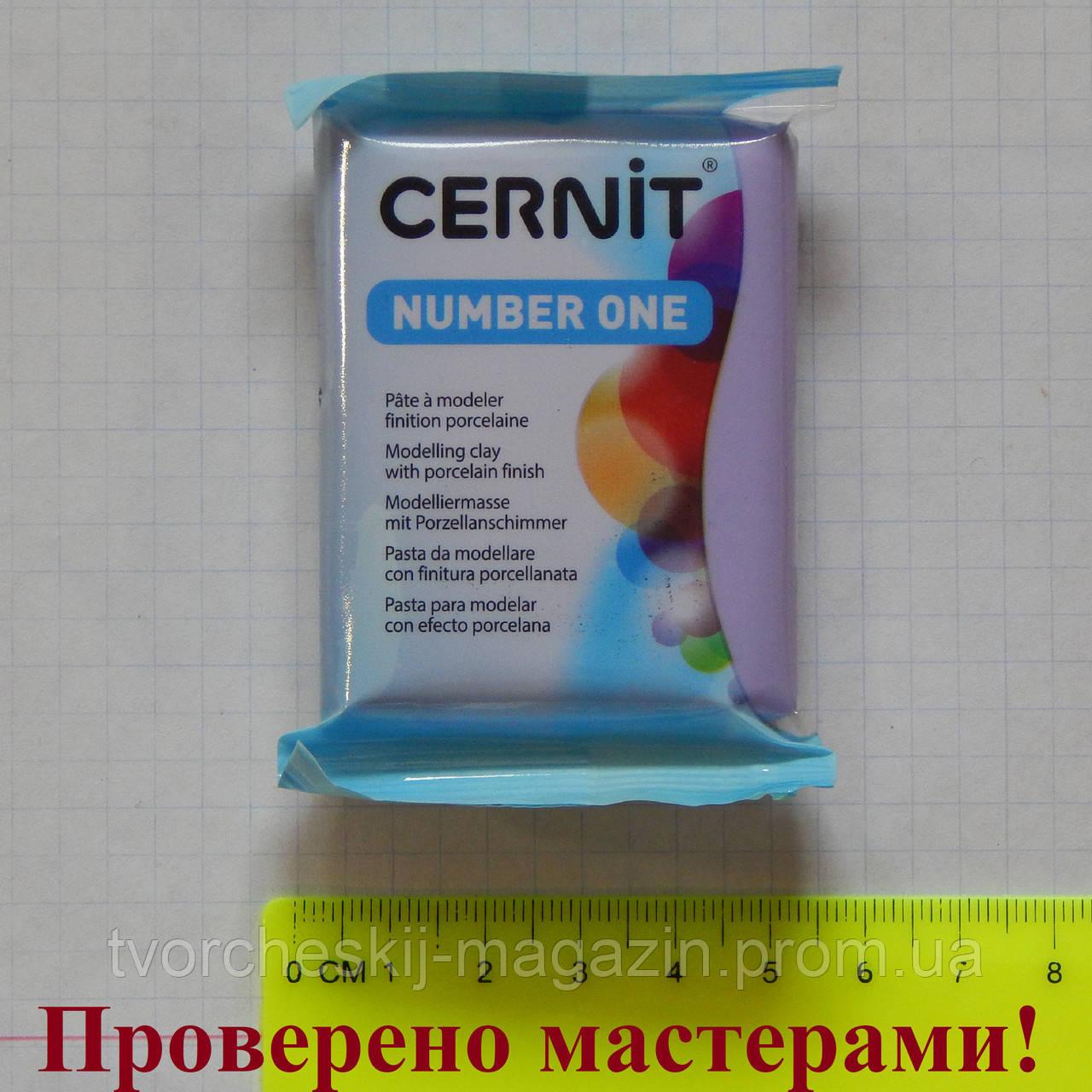 """Полимерная глина """"CERNIT"""" 56 гр, ЛИЛОВЫЙ"""