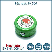 BGA паста Baku BK-30G оловянно-свинцовая 20 грамм