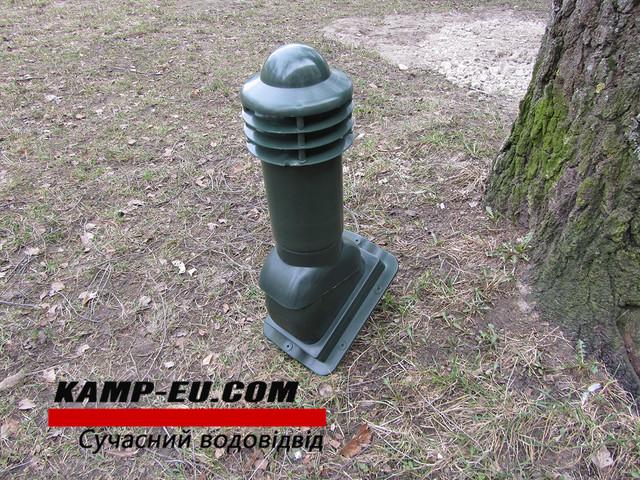 фото зеленого вентиляционого выхода Камп