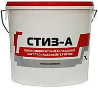 Герметик СТИЗ компонент А для наружных монтажных швов, ведро 7 кг
