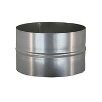 Муфта соединительная 130 мм из нержавеющей стали для дымохода «Версия Люкс»
