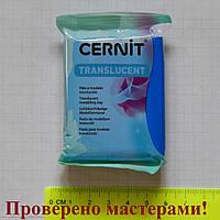 """Полимерная глина """"CERNIT-TRANSLUCENT"""" 56 гр, прозрачный САПФИР"""