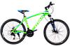 "Titan Scorpion 26"" Green-White-Blue"