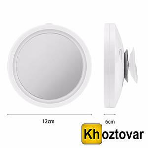 Зеркало с увеличением и подсветкой Swivel Brite 8x