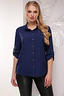 Классическая свободная женская блузка-рубашка с длинным рукавом большие размеры темно-синяя