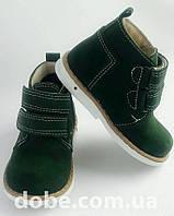 Демисезонные детские ботинки ортопедические зеленые из натурального замша на липучках р.21-35.