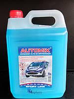 """Жидкость для омывания стекол зимняя -20° """"Automix"""" 5л (синий)"""