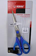 Ножницы с прорезин.ручк. NORMA 16.5 cм