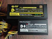 Блок питания HM 2000PС MAX 2000Вт