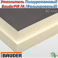Теплоизоляционная плита BauderPIR FA 80мм (Фольгированный)