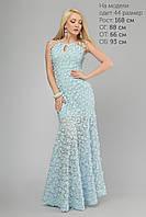(3192) Вечернее Платье Голубое