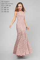 (3192) Вечернее Платье Розовое