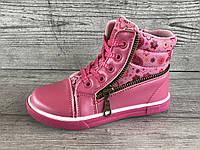 Ботинки Демисезон на Девочку ТМ СВТ.Т 26-31 р