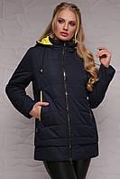 Темно-синяя женская демисезонная куртка с капюшоном на змейке большие размеры 17-095