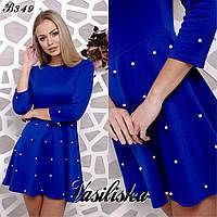 Красивое платье с бусинками ВП-02.03