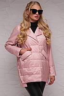 Женская демисезонная куртка комбинированная с отложным воротником короткая, большие размеры пудра 18-149