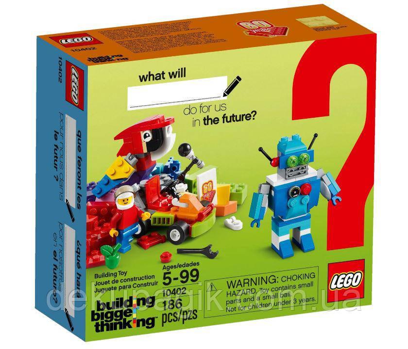 Lego Classic Радостное будущее 10402