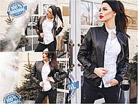 """Женская кожаная куртка """"Glamour"""" из эко-кожи"""