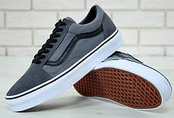 Кеды Vans Old Skool grey/white. Живое фото (Реплика ААА+)