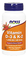 Витамины Д-3 и К-2 / NOW - Vitamin D-3 & K-2 1000IU/45mcg (120 caps)