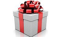 Никто не уходит без подарка!