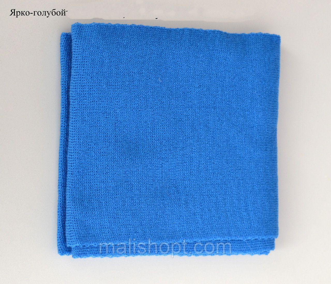 Однотонный шарф длина 120 см