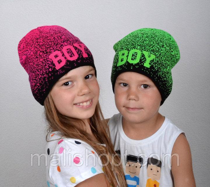 Осення детская шапка
