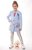 Детское демисезонное пальто  (1303/4)