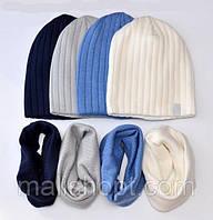 Светлая шапка для мальчика подростка , фото 1