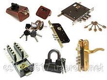 Виготовлення дублікатів всіх ключів, підбір ключа по замку