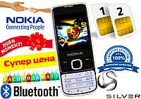 Телефон Nokia 6700, 2 sim, Fm, GPRS, фонарик, качество + гарантия