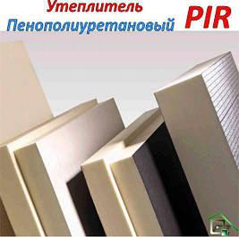Теплоизоляционные плиты PIR