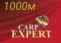 Леска carp expert 1000m