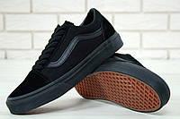 Кеды Vans Old Skool triple black. Живое фото (Реплика ААА+)