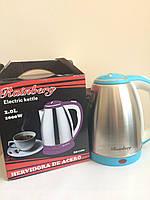 Электрический чайник Rainberg 7189