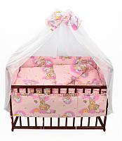"""Детский постельный комплект белья, 7 предметов """"Мишки на лестинице"""", розовый ТМ Беби-Текс"""