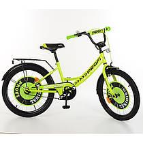 Детский двухколесный велосипед PROFI 20 дюймов, Y2042 Original boy