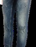 Джинсы женские JASS 259 синие, фото 4