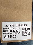 Джинсы женские JASS 259 синие, фото 5