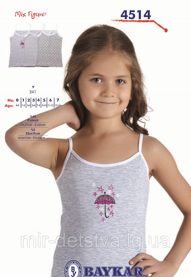 """Майка детская для девочек """"Зездный час"""" ТМ Baykar, Турция оптом р.3 (122-128 см)"""