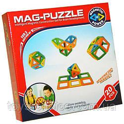 Магнитный Конструктор Mag-Puzzle 20 Деталей Ps